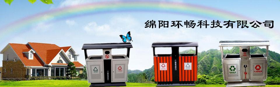 畅销款式垃圾桶 特价垃圾桶 便宜的垃圾桶