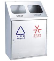 两分类不锈钢垃圾桶 HC1014,不锈钢垃圾桶,分类垃圾桶,不锈钢分类垃圾桶