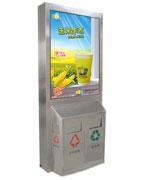 【环畅品牌】不锈钢分类广告垃圾桶 HC7018