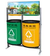 大屏两分类牛奶盒垃圾桶 HC8009,环保垃圾桶,牛奶盒垃圾桶,环保分类垃圾桶