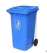 240L单边脚踏式带盖方形塑料垃圾桶 HC4007