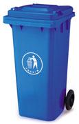 120L轮轴翻盖塑料垃圾桶 HC4008