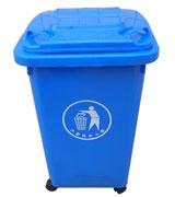 50L 四轮移动塑料垃圾桶 HC4014