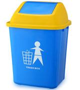 30L(升)弹盖塑料桶 HC4017,塑料yabo亚博体育下载,垃圾收集桶,小区用yabo亚博体育下载,弹盖yabo亚博体育下载