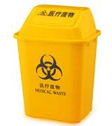 45L医疗弹盖黄色塑料垃圾桶 HC4020