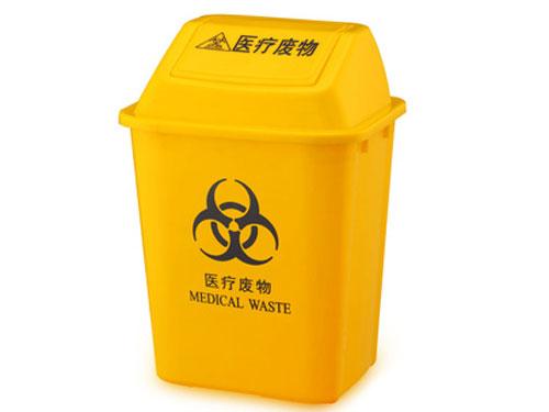 45L医疗弹盖黄色塑料yabo亚博体育下载 HC4020 塑料yabo亚博体育下载,垃圾收集桶,小区用yabo亚博体育下载,大容积yabo亚博体育下载