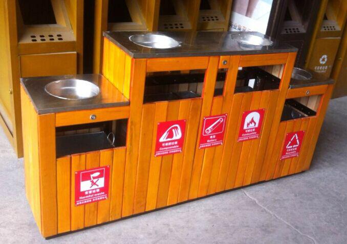 四分类钢木垃圾桶 HC3036,四分类钢木垃圾桶。小区垃圾桶