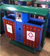 钢木分类垃圾桶 HC3220,钢木垃圾桶,分类垃圾桶,户外垃圾桶,木条垃圾桶,木条分类垃圾桶