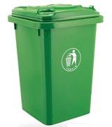 50L 万向轮塑料垃圾桶 HC4018,50L塑料垃圾桶,垃圾收集桶,小区用垃圾桶,大容积垃圾桶