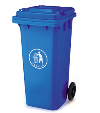 120L塑料垃圾桶 HC4008,轮轴垃圾桶,带盖塑料垃圾桶