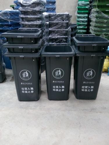 240L 军绿色塑料yabo亚博体育下载 HC4002
