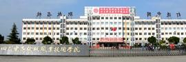 客户工程案例:四川电子机械职业技术学院