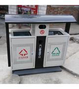 HC2204 坐地式钢制垃圾桶,烟灰盅钢制垃圾桶,电池回收钢制垃圾桶