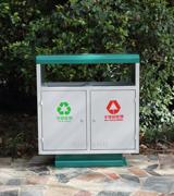 【环畅品牌】户外分类垃圾桶 带盖坐地烟灰盅钢制垃圾桶 HC2207