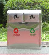 高档不锈钢分类垃圾桶 HC1034,高档,不锈钢,分类,垃圾桶,