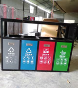 HC4041 爆款,分类,垃圾桶,户外,垃圾箱,HC4041,钢板,垃圾桶,2019年,环畅,垃圾桶厂,垃圾,分类,设计,上市,一款,新款,同样,是一,款爆款,果皮箱,四个,单独,每一个,箱体,印有,独立,标识,材质,采用,优质,镀锌,拉门,内置,4只,模压,一次,成型,内胆,不管,外表,还是,内在,相当,亮的,除开,