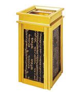 大理石顶投四菱角座地烟灰桶 HC5007,四菱角大理石垃圾桶,大理石烟灰垃圾桶,石米大理石垃圾桶,金色垃圾桶