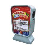 广告果皮垃圾桶 HC7008,广告垃圾桶,大屏广告垃圾桶,户外垃圾桶