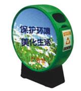 公园用椭圆形广告垃圾桶 HC7009,分类垃圾桶,广告垃圾桶,大屏广告垃圾桶,户外垃圾桶