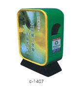 【环畅品牌】立式大屏广告垃圾桶  HC7010