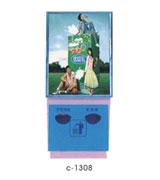 【环畅品牌】大屏分类广告垃圾桶 HC7016