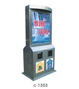 【环畅品牌】座式双面分类广告垃圾箱 HC7021