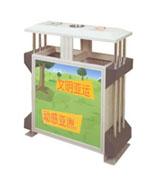 【环畅品牌】户外广告垃圾桶 HC7023