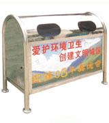 圆形不锈钢分类垃圾桶 HC1019,不锈钢垃圾桶,分类垃圾桶,不锈钢分类垃圾桶