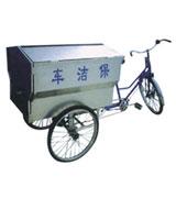 翻盖式人力三轮垃圾清运车 HCC005,垃圾清运车,人力垃圾三轮车,环保垃圾车