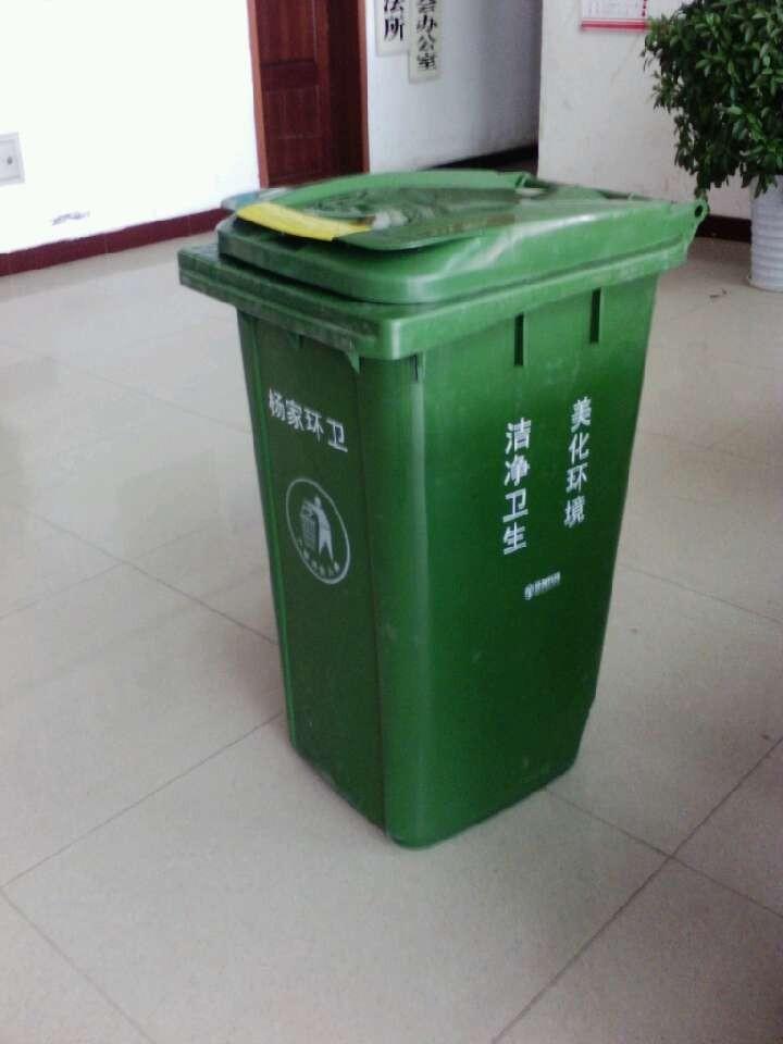 塑料垃圾桶 绵阳塑料垃圾桶