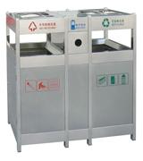 三分类不锈钢垃圾桶 HC1008,不锈钢垃圾桶,分类垃圾桶,三分类垃圾桶,不锈钢分类垃圾箱