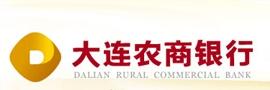 客户工程案例:农商银行
