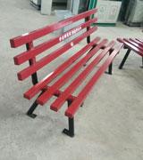 【环畅品牌】HCy061户外全金属靠背休闲椅