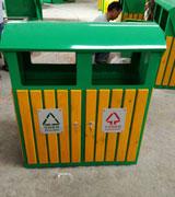 【环畅品牌】钢木分类垃圾桶
