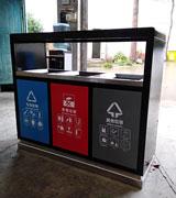新款 钢板三分类垃圾桶,新款,钢板,分类,垃圾桶,环畅,HC4031,镀锌,钢板,垃圾桶,是一,分类,果皮箱,投口,底座,装了,不锈钢,加了,整个,质感,量感,采用,独立,开门,设计,里面,放置,3只,锌板,模压,内筒,门板,背面,印有,可回收,有害,垃圾,其他,更多,咨询,垃圾桶厂,相关,业务人员,
